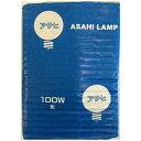 ASAHI LAMP 白熱ボール球 GW100V95W/95 E26
