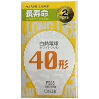 ASAHI LAMP LW100V38W/55LL