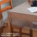 富双合成 ハイブリッド透明 テーブルマット 0.45mm厚×130cm×20m巻 HCR45130 透明