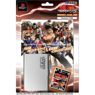 PS2用 プレイステーション2専用 鉄拳5 メモリーカード8MB PlayStation2