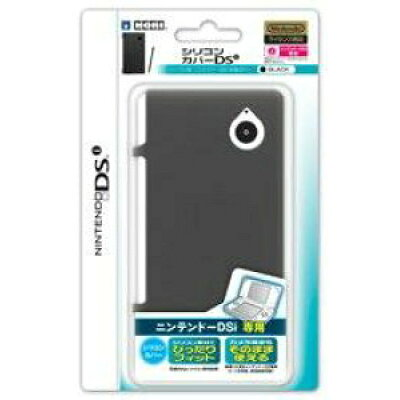 DS シリコンカバーDSi ブラック Nintendo DS