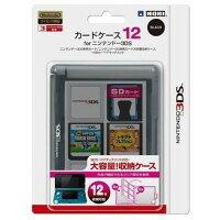 HORI カードケース12 for ニンテンドー3DS ブラック 3DS017