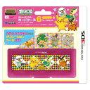HORI ポケットモンスター カードケース6 シール for 3DS