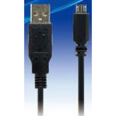 PS4用 USB充電ケーブル 2.0m ホリ