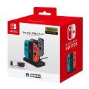 Nintendo Switch Joy-Con充電スタンド for Nintendo Switch ホリ NSW-003