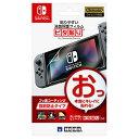"""HORI 貼りやすい液晶保護フィルム""""ピタ貼り"""" for Nintendo Switch"""