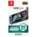 HORI 液晶保護フィルム for Nintendo Switch
