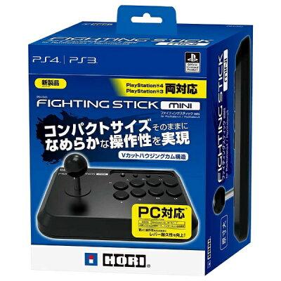 ファイティングスティック mini for PlayStation4 / PlayStation3 PC ホリ