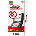Game Accessory New Nintendo 2DS 貼りやすい空気ゼロピタ貼り LL