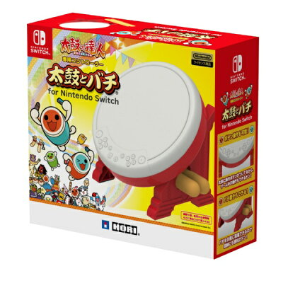 HORI 太鼓の達人専用コントローラー太鼓とバチ for Nintendo Switch NSW-079