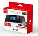 HORI ホリ グリップコントローラー for Nintendo Switch クリアブラック NSW-298