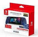 HORI ホリ グリップコントローラー for Nintendo Switch ブルー NSW-299