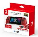 HORI ホリ グリップコントローラー for Nintendo Switch レッド NSW-300