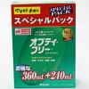 mk customer mkm オプティフリーspご愛顧企画品 360+