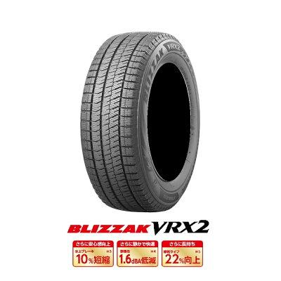 スタッドレスタイヤ ブリヂストン BLIZZAK VRX2 235/45R18 94Q