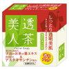 東京レーヌ 透茶美人石鹸 105g