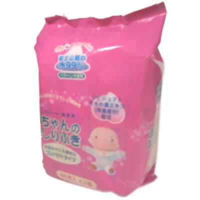 赤ちゃんのおしりふき 80枚×3個パック
