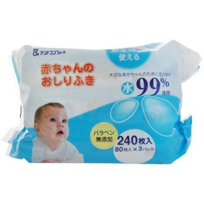 アンドコンフォート 赤ちゃんのおしりふき(80枚入*3コパック)