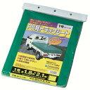 萩原 OS軽トラックシート G 1.8×2.1m