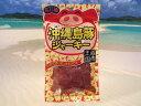 あさひ 沖縄島豚ジャーキー 45g