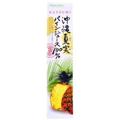あさひ 沖縄夏実 パインジュース100%