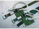 トーヨーセフティ TOYO SAFETY 1 一本つり専用 2mm小口径フック安全帯 スライドバックル付き