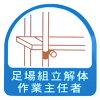 TOYO トーヨーセフティ ヘルメット用シール No.68-022