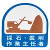 トーヨー(TOYO) ヘルメット用シール No.68-021(2枚)