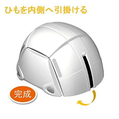 トーヨー(TOYO) 防災用折りたたみヘルメット ブルーム No.100 ホワイト(1コ入)
