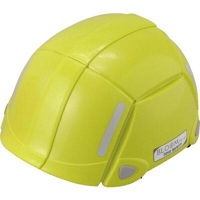 トーヨー(TOYO) 防災用折りたたみヘルメット ブルーム No.100 ライム(1コ入)