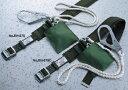 トーヨーセフティ TOYO SAFETY EH-275C 補助ベルト No.1020 付き安全帯 八ツ打ち12mm径 EH275C