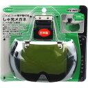 トーヨー(TOYO) 帽子取付用防塵メガネ NO.1400-G(1コ入)
