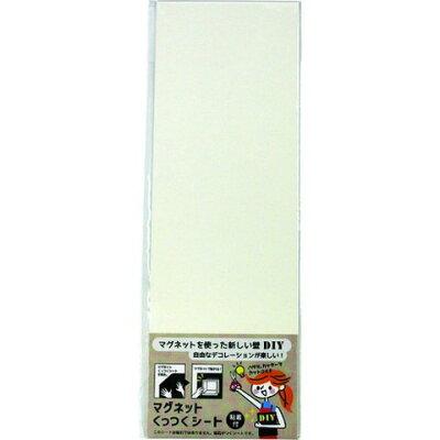 DAIDO HANT マグネットくっつくシート100×300 ホワイト ホワイト 100x300