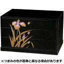 中西工芸 Nakanishi-kougei A4三つ引きタンス 蒔絵 金あやめ 2280031 1136794