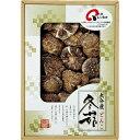 大分産椎茸どんこ RM-30N