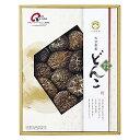 大分産椎茸どんこ iG-50