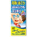 洗眼薬 バラードリフレッシュ 500mL 【第3類医薬品】