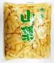 長橋商店 メンマ水煮 1kg