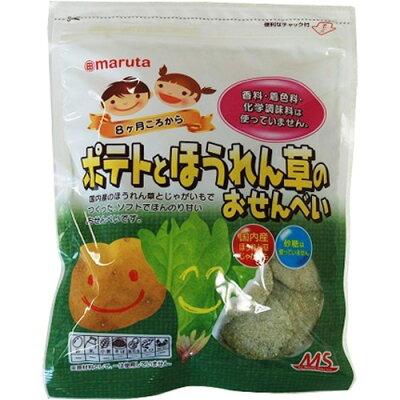 MS ポテトとほうれん草のおせんべい(25g)
