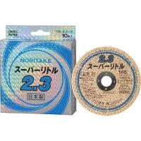 Noritake/ノリタケカンパニーリミテド 1000C22111 スーパーリトル 2.3mm 10枚箱入