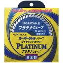 ノリタケ スーパーリトルシリーズ プラチナウェーブ ダイヤモンドカッター 波型タイプ 4インチ 105×2.0×20mm