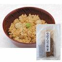 中水食品工業 帆立炊き込みご飯の素 135g