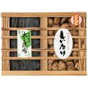 寿力物産 九州産椎茸・昆布詰合せ KYS-50