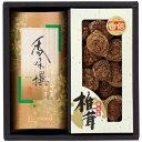 寿力物産 国内産椎茸・JA八女茶詰合せ HJY-20