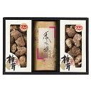 寿力物産 国内産椎茸・JA八女茶詰合せ HJY-50