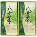 八女茶ギフト SGY-15