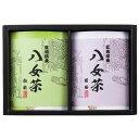 寿力物産 八女茶ギフト SGY-20 7046-023 1251054