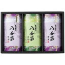 九州銘茶ギフト M-40 (M-40)
