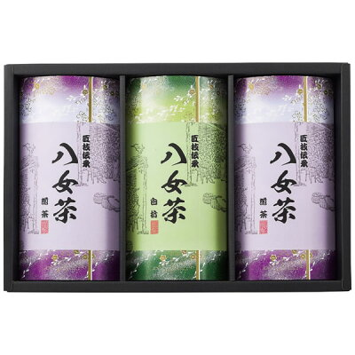 寿力物産 八女茶ギフト SGY-40 7046-050 1251057