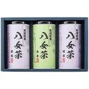 寿力物産 八女茶ギフト SGY-50 7046-069 1251058
